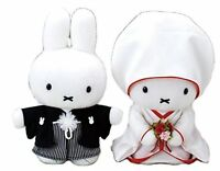 Sekiguchi Miffy Japanese kimono style Wedding Doll Plush F/S w/Tracking# Japan