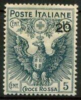 Italia Regno 1915 Sass. 104 Nuovo ** 80%