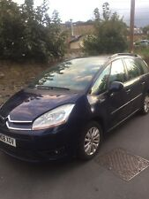 CITROEN C4 GRAND PICASSO 1.6 HDI BREAKING BARE TAILGATE ONLY KPUD