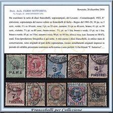 1922 Uffici Estero Levante Costantinopoli n. 58/67 Certificato Usati