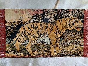 Vintage 1970s Bengal Tiger Jungle Wall Tapestry Rug 24x36 Baskins Exotic King