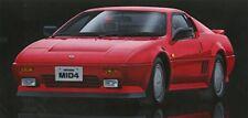 Fujimi Id59 Nissan Mid4 Frankfurt Show 1985 Model Plastic Model Kit from Japan