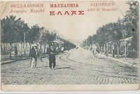 GREECE 1916 THESSALONIKI  HAMIDIE STREET.CANCEL MAIL FROM FIELD
