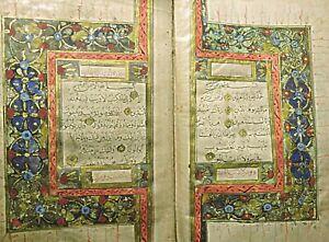 Illuminated Arabic Manuscript. Medium Size, Complete KORAN
