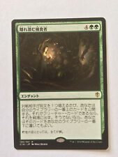 Lurking Predators, NM/M, Commander 2016, Japanese, MTG
