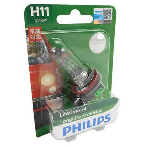 Genuine PHILIPS Eco Vision Headlight Fog Light Bulb H11 12V 55W - Single Pack