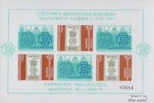 Bulgarie Bloc 195 (complète edition) neuf avec gomme originale 1989 Briefmarkena