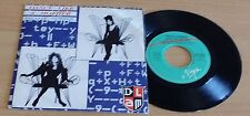 """DANCE LIKE A MOTHER - PRIVATE NUMBER - 45 GIRI 7"""" - ITALY PRESS"""