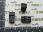 DZ56 100Pcs 2x3p Dupont Jumper Wire Cable Housing Pin Connector 2.54mm Pitch ✿