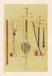 VINTAGE PRINT MUSICAL INSTRUMENTS SAW DUANG & BOW SAW TAI & BOW SAW OO KLUI PEE