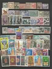 TUNISIA 60 USED stamps all different - see scan