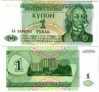 Banknote - 1994 Transnistria, 1 Ruble, P16 UNC, Suvurov (F) Parliament Building