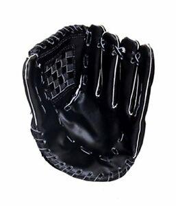 Baseball Glove Left (Black) Aurion Softball Gloves/Catcher's Mens