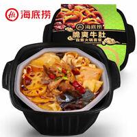 Mini Instant Hot Pot Huoguo Chinese Food 中国零食小吃 自热方便速食微火锅 海底捞 脆爽牛肚自煮小火锅385g/盒