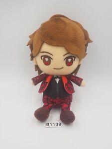 "Kishiryu Sentai Ryusoulger B1108 KOH Bandai Plush 6"" Stuffed Toy Doll Japan"