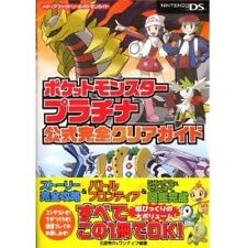 Pokemon Platinum Official completely clear guide book /DS