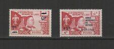 Royaume du Laos 2 timbres non oblitérés 1960 année du réfugié /T2715