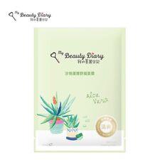 *Buy 1 Get 1 Free* My Beauty Diary Mask Aloe Vera + Random Facial Gift 1pc NEW