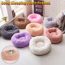 Winter Donut Cuddler Round Dog Bed Soft Washable Cat Cushion Sleeping Pet Mat