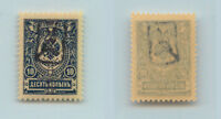 Armenia 1919 SC 36 mint handstamped - a black . rta9814