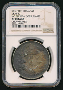 1911 CHINA SILVER DOLLAR NO PERIOD/EXTRA FLAME NGC XF DETAILS CHOPMARKED > NO RS