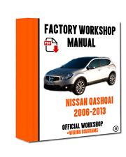>> OFFICIAL WORKSHOP Manual Service Repair FOR Nissan Qashqai 2006 - 2013