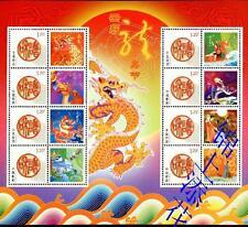 CHINA 2012-1 Lunar New Year of DRAGON Special mini-pane壬辰佳节