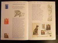 FRANCE MUSEE POSTAL FDC 21 99  546  CHEFS D OEUVRE DE L ART 2X5+10F   PARIS 1999