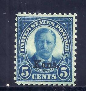 US Stamps -  #663 - MNH - 5 cent Kansas Overprint Issue - CV $25
