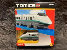 Tomy Tomica Hypercity 85105 City Train