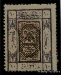 ANTIQUE ARMS OF MECCA INVERTED CENTRE ERROR STAMP 1924 SAUDI ARABIA SCL50A A4