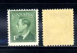 1949 Canada 1c Green King George VI Stamp  Scott # 284 A119 MVLH
