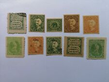 More details for 10 different sirmoor - indian states stamp collection