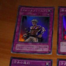 YU-GI-OH JAPANESE SUPER RARE HOLO CARD CARTE LN-30 Riryoku Field JAPAN **