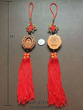 1 x Fengshui  Buddha Wood Chinese Knot For Protect Hanging Car/Door/Window