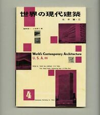 1953 Charles Eames CONTEMPORARY HOUSES Marcel BREUER Richard NEUTRA John LAUTNER