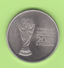 Russia coins  25 rubles  coin  the world Cup 2018 in Russia, #2 UNC NEW !!!