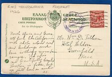 More details for london paquebot british mail rms transylvania posted on high seas postmark w470