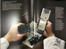 Original Vertu Signature S Design Clous De Paris, Unlocked, Special Edition