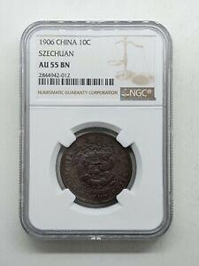 NGC 1906 China 10 Cash Szechuan AU55 Da Qing Tong Bi Old Chinese Copper Coin