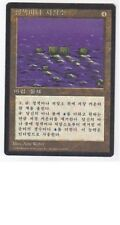 MTG KOREAN BLACK BORDERED BLUE MANA BATTERY FBB PLAYED MAGIC THE GATHERING RARE