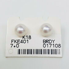 100% Authentic Japanese Akoya Pearl Stud Earrings 7mm Round White 18K Stud Posts