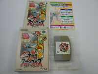 Dai Rantou Smash Bros Nintendo 64 Japan Ver N64