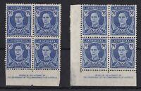 APD355) Australia 1942 KISSPRINT KGVI 3½d Blue imprint block (no side selvedge)