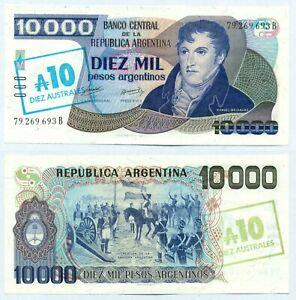 ARGENTINA NOTE 10 AUSTRALES ON 10000 PESOS (1985) SUFFIX B B# 2711 P 322c UNC