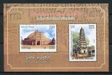 India 2018 MNH Ancient Architecture JIS Vietnam Pagodas Stupa 2v M/S Stamps