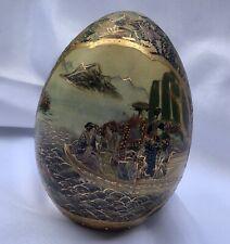 Vintage Royal Satsuma Hand Painted Porcelain Egg Trimmed In Gold Color