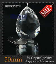 1 Clear Chandelier Glass Crystals Lamp Prisms Parts Hanging Drops Pendants 50mm
