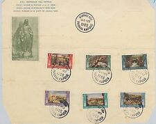 TURKEY - Stamps used on paper FDC: Scott # 1102/7 CHURCHES - 1953