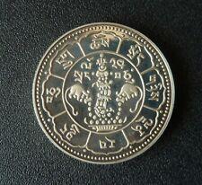 Tibet 1950 Re-Strike 10 Srang (Valcambi Mint) X-5 Fantasy Coin
